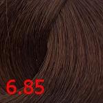6.85 Темный.коричнево-махагоновый блонд