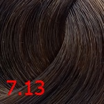 7.13 Бежевый блонд