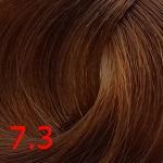 7.3 Золотой блонд