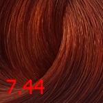 7.44 Интенсивный медный блонд