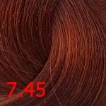 7.45 Тициановый блонд