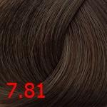 7.81 Коричнево-пепельный блонд