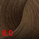 8.0 Светлый блонд