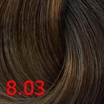 8.03 Теплый светлый блонд