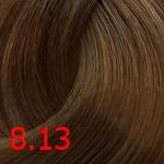 8.13 Светло-бежевый блонд