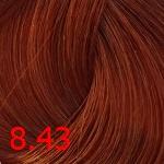8.43 Светлый медно-золотой блонд