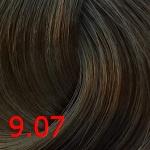 9.07 Насыщенный холодный очень светлый блонд