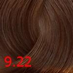 9.22 Очень светлый перламутровый блонд