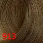 913 Ультра-светлый бежевый блонд