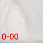 Крем-краска для волос с витамином С Constant Delight Crema Colorante оттенок 0/00 нейтральный микстон