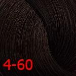 Крем-краска с витамином С Constant Delight Crema Colorante оттенок 4/60 средне-коричневый шоколадно-натуральный