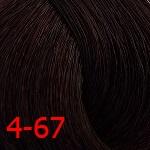 Крем-краска с витамином С Constant Delight Crema Colorante оттенок 4/67 средне-коричневый шоколадно-медный