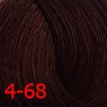 Крем-краска с витамином С Constant Delight Crema Colorante оттенок 4/68 средне-коричневый шоколадно-красный А