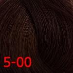 Крем-краска с витамином С Constant Delight Crema Colorante оттенок 5/00 светло-коричневый натуральный экстра NEW