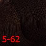 Крем-краска с витамином С Constant Delight Crema Colorante оттенок 5/62 светло-коричневый шоколадно-пепельный