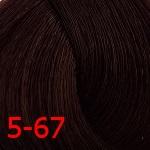 Крем-краска с витамином С Constant Delight Crema Colorante оттенок 5/67 светло-коричневый шоколадно-медный