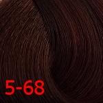 Крем-краска с витамином С Constant Delight Crema Colorante оттенок 5/68 светло-коричневый шоколадно-красный
