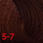 Крем-краска с витамином С Constant Delight Crema Colorante оттенок 5/7 светло-коричневый медный