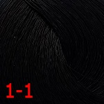 1-1 иссиня черный