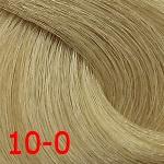 10-0 светлый блондин натуральный