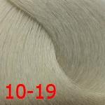 10-19 светлый блондин сандре фиолетовый