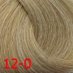 12-0 специальный блондин натуральный