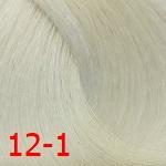 12-1 специальный блондин сандре