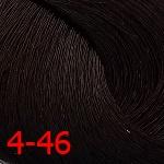 4-46 средне-коричневый бежевый шоколадный