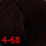 4-68 средне-коричневый шоколадный красный