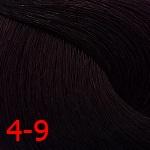 4-9 средне-коричневый фиолетовый