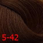 5-42 светло-коричневый бежевый пепельный