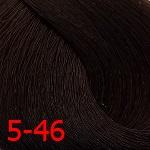 5-46 светло-коричневый бежевый шоколадный
