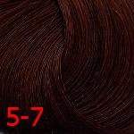 5-7 светло-коричневый медный