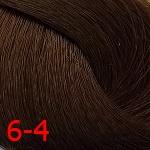 6-4 темно-русый бежевый