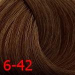 6-42 темно-русый бежевый пепельный
