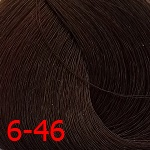 6-46 темно-русый бежевый шоколадный