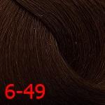 6-49 темно-русый бежевый фиолетовый