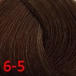 6-5 темно-русый золотистый