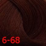6-68 темно-русый шоколадный красный