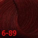 6-89 темно-русый красный фиолетовый