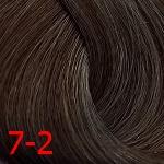 7-2 средне-русый пепельный
