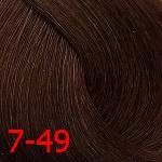 7-49 средне-русый бежевый фиолетовый