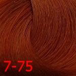 7-75 средне-русый медный золотистый