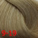 9-19 блондин сандре фиолетовый