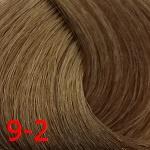 9-2 блондин пепельный