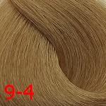 9-4 блондин бежевый