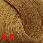 9-5 блондин золотистый