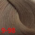9-98 блондин фиолетово-красный