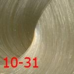 Estel De Luxe Silver 10/31 Светлый блондин золотисто-пепельный*