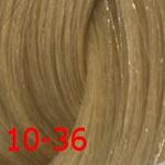 Estel De Luxe Silver 10/36 Cветлый блондин золотисто-фиолетовый